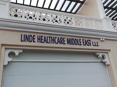 Linde Healthcare