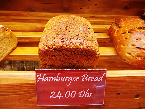 Hamburger Brot