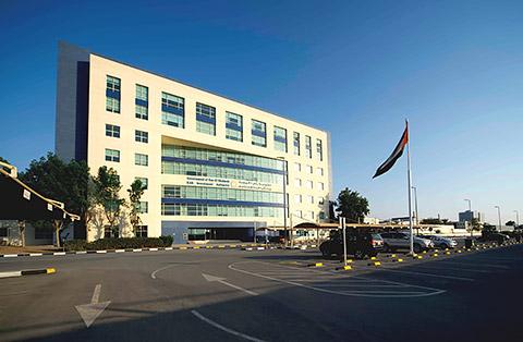 Head Office der RAKIA