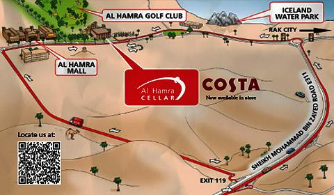 Location Al Hamra Cellar