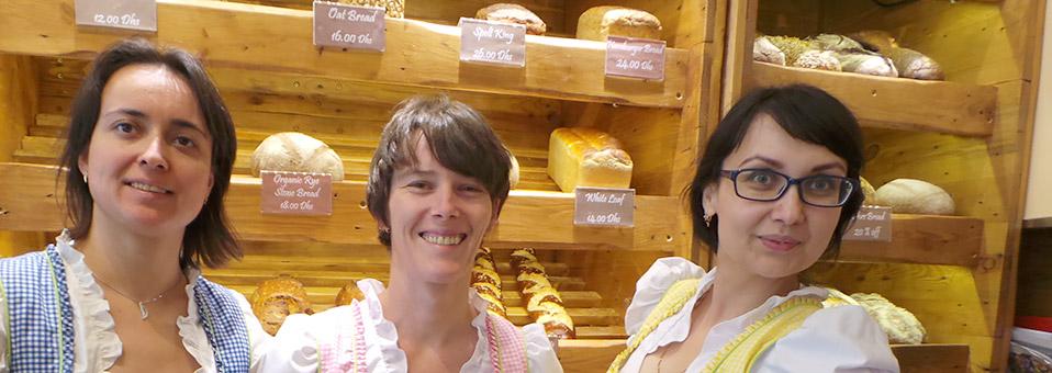 News aus dem Baker Shop