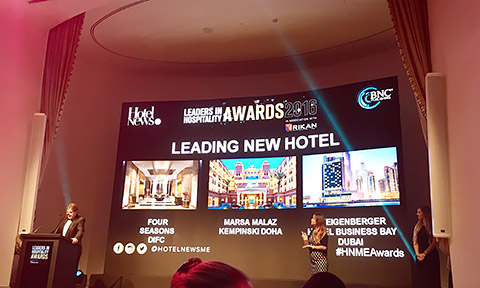 Leaders in Hospitality Awards 2016