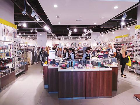 Shop von BFL in Barsha