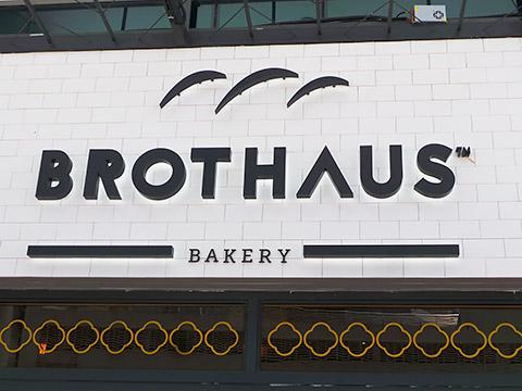 Die Brothaus Bäckerei