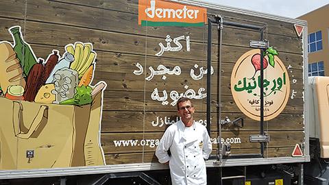 Demeter auch in Dubai
