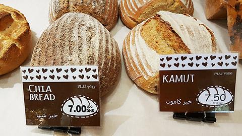 Neue Brotsorten