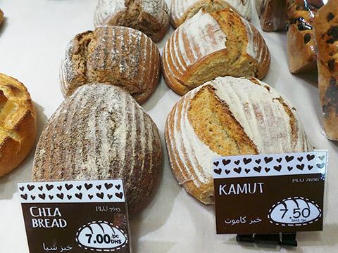 Chia- und Kamut-Brot