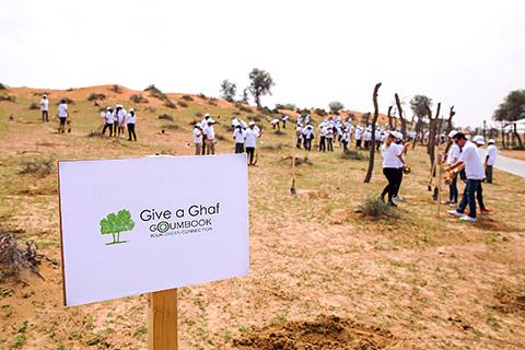 Give a Ghaf