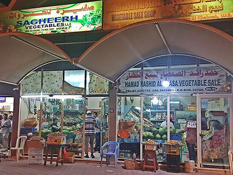 Ras Al Khaimah Obst- und Gemüsemarkt