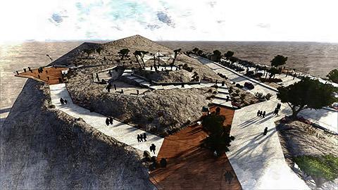 Jebel Al Jais Observation Deck