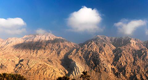 Berge von RAK