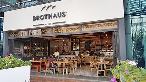 Das Brothaus