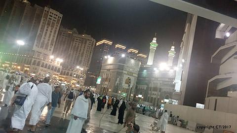 Eingang von Mekka