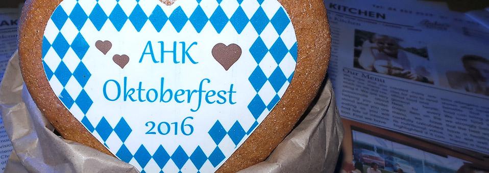 AHK-Oktoberfest – Ausgabe 2017