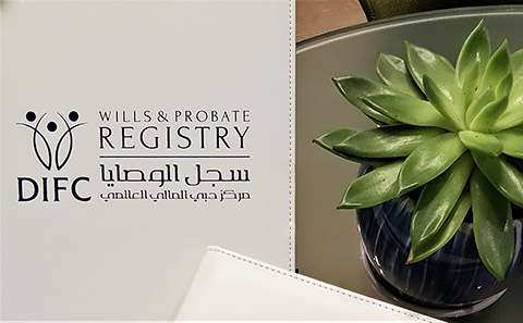 Wills and Probate Registry