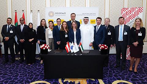 Austria Connect Gulf
