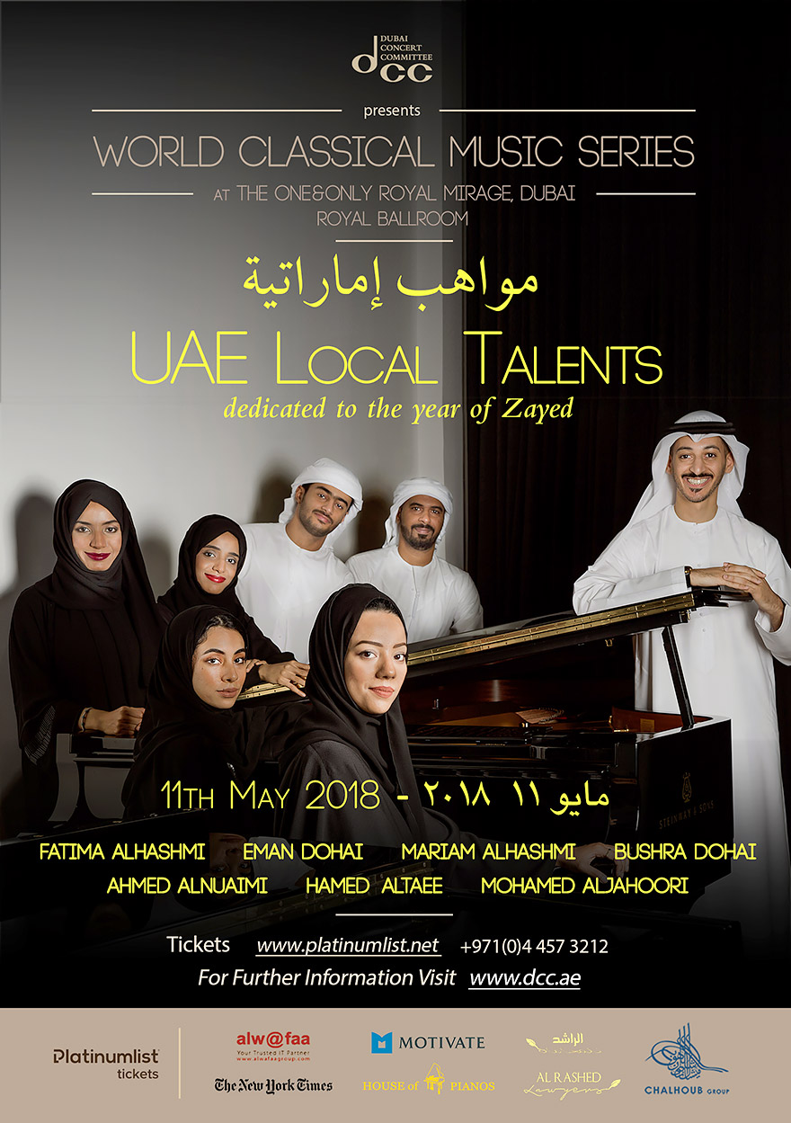 UAE Local Talents