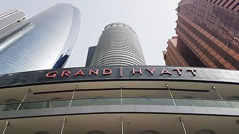 Grand Hyatt Emirates Pearl