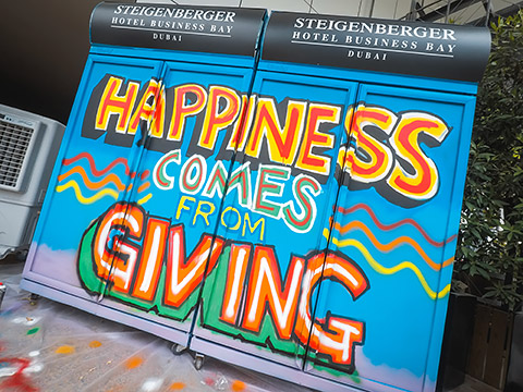 Happiness comes from Giving