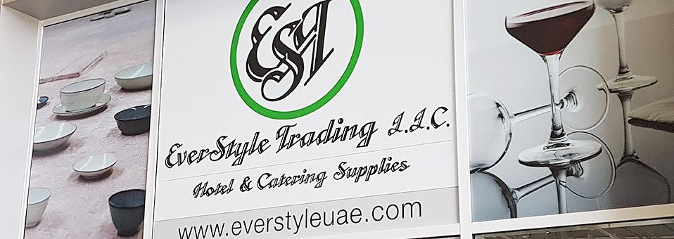 Neuigkeiten im Showroom von EverStyle