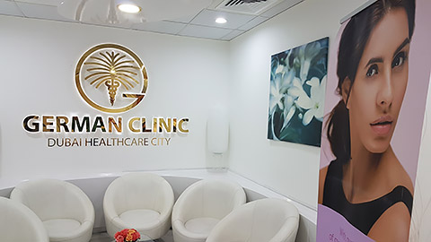German Clinic