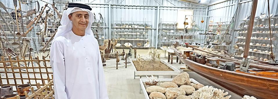 RAK Nature's Treasures Museum und Farm