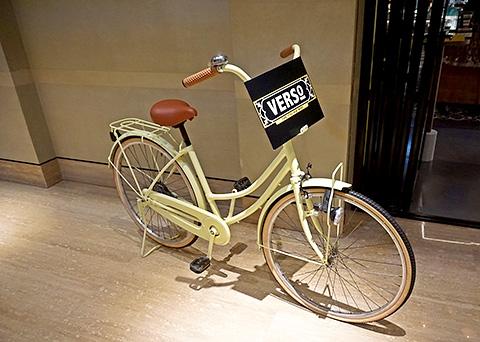Verso-Fahrrad