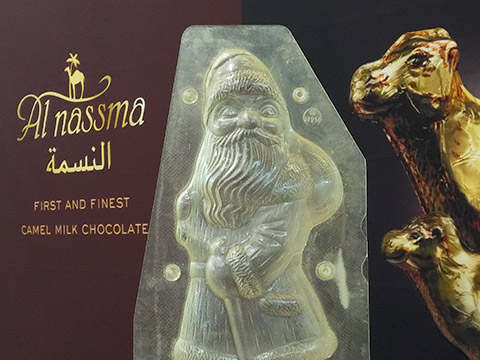 Al Nassma Weihnachtsmann