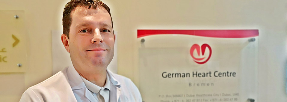 German Heart Centre News