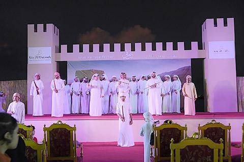 Awafi Heritage Festival