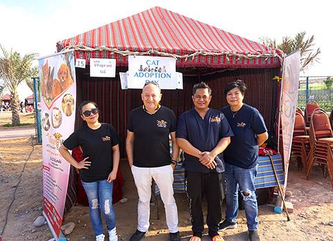 Team Village Vet