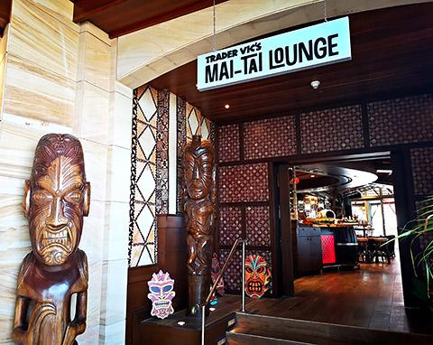 Trader Vic's Mai-Tai Lounge
