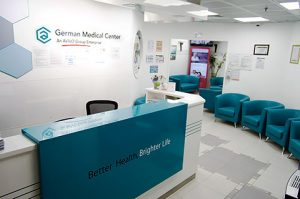 German Medical Center
