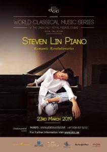 Steven Lin Piano