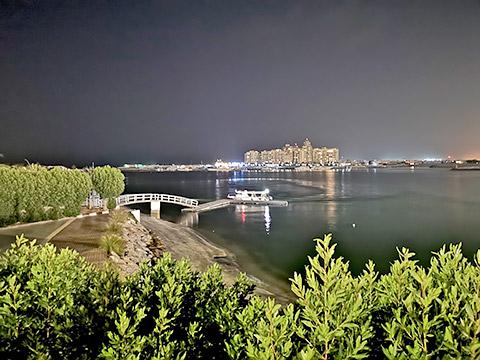 Blick auf Lagune
