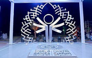 Denkmal auf Marjan Island