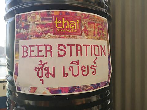Thai-Bier