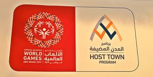 World Games & Host Town Program