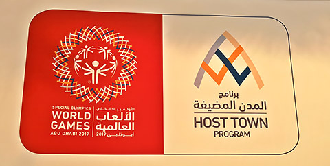 World Games & Host Town Program