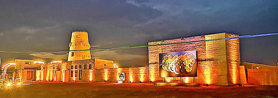 Earth Hour 2019 im Al Jazirah Al Hamra Heritage Village
