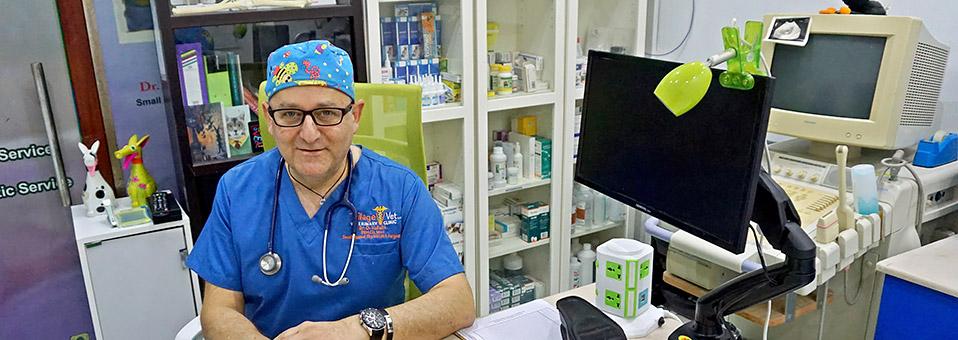 Die neue Village Vet Clinic