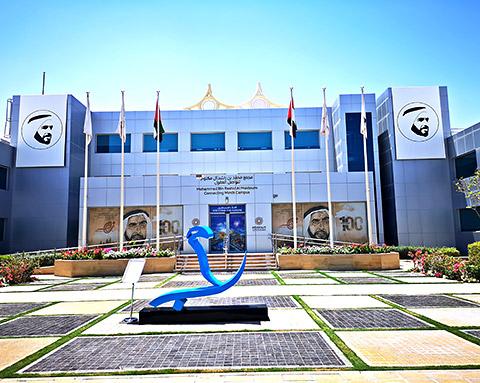 EXPO 2020 Büro