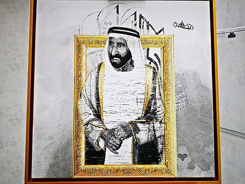 HH Sheikh Saqr