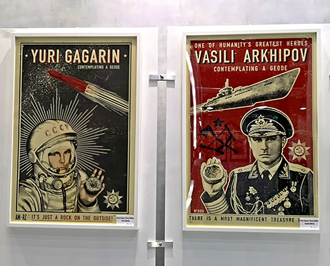 Jury Gagarin