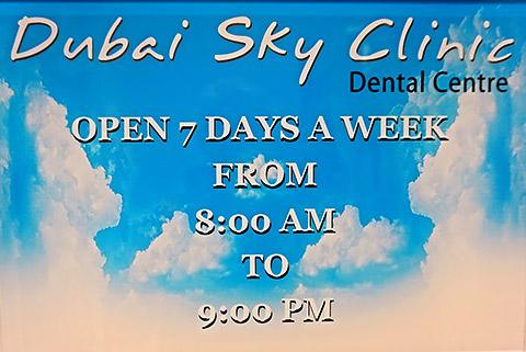 Dubai Sky Clinic