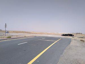 Ende der Straße