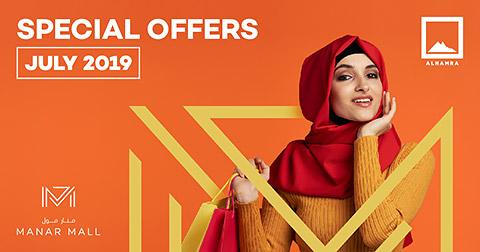 Offers in der Manar Mall