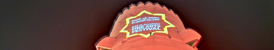 Das 8. Ras Al Khaimah Fine Arts Festival
