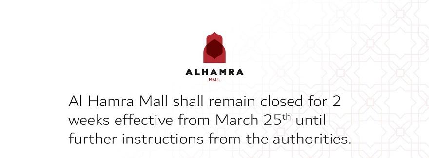 Neue Infos von Al Hamra – Stand 24.03.20