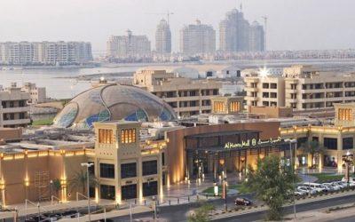 Wiedereröffnung von 2 Malls in Ras Al Khaimah